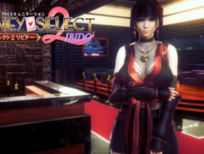 Download Honey Select 2 Free for PC Full Version